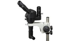 Monozoom Microscope